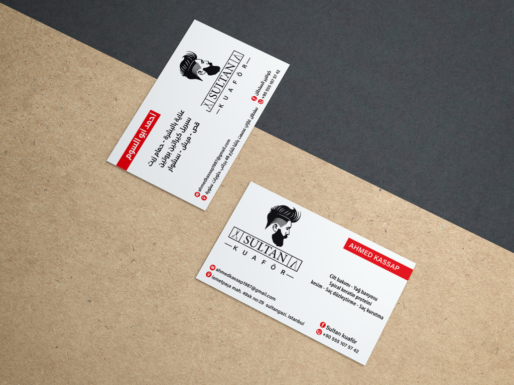 Business-Cardكرت عمل كرت فيزيت