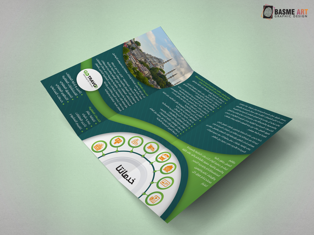Z-Fold-Brochure-PSD-Mockup-Volسس