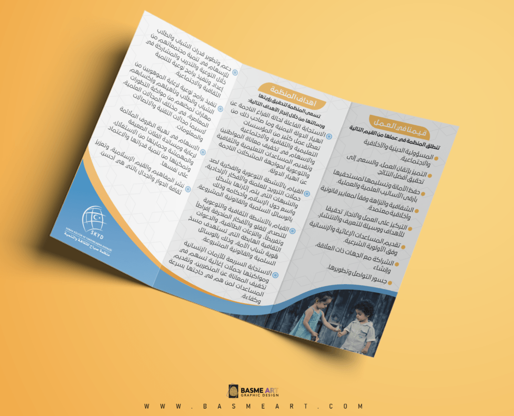 Tri-Fold-Brochure-Mockup---Free-Version
