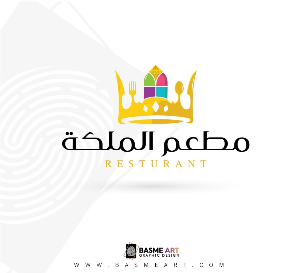 basme-art-logo-شعار-مطعم