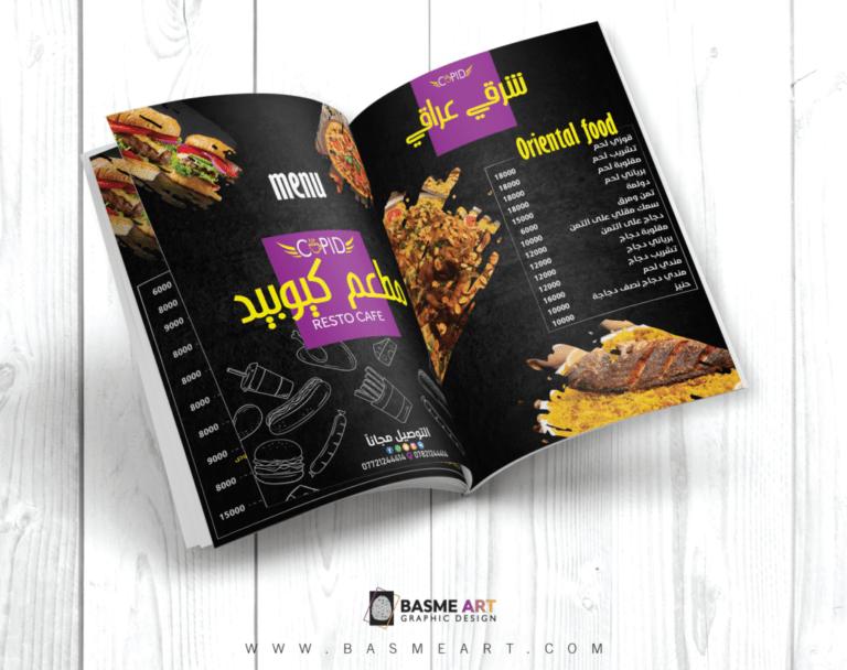 تصميم menu مينيو