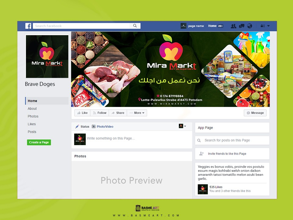 غلاف فيسبوك