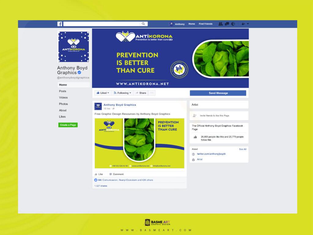 غلاف فيس بوك