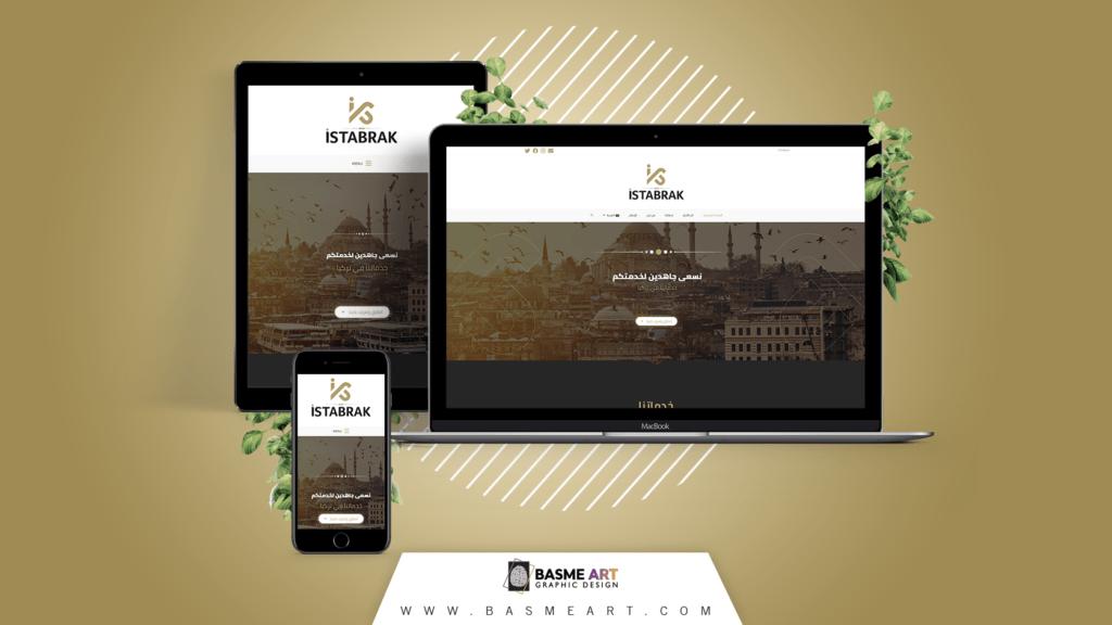 تصميم مواقع الكترونية احترافية