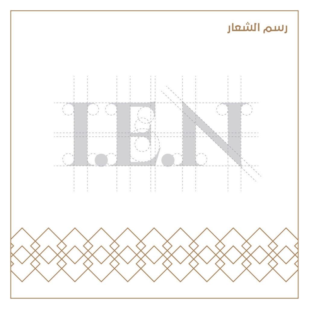 شعار ıen-03