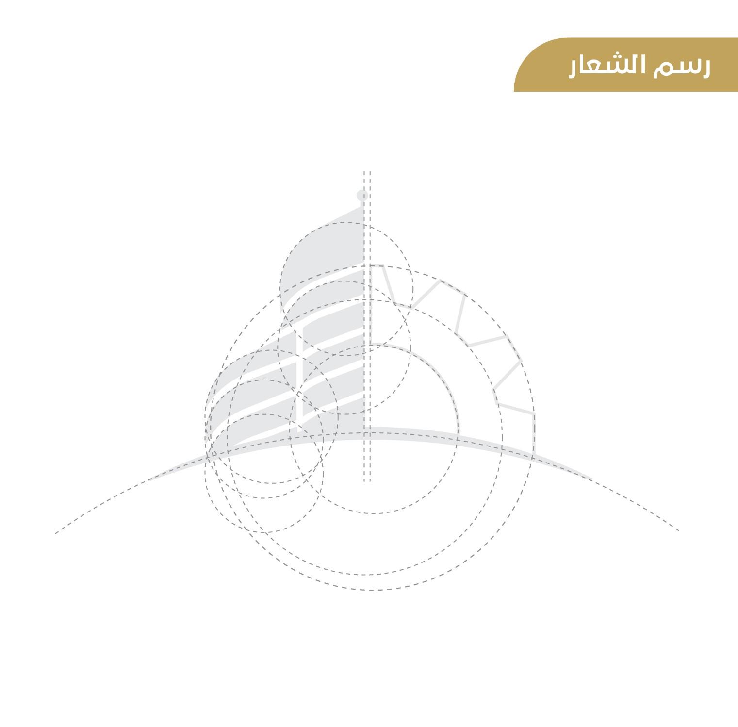 شعار راية التنفيذ النهائي-05