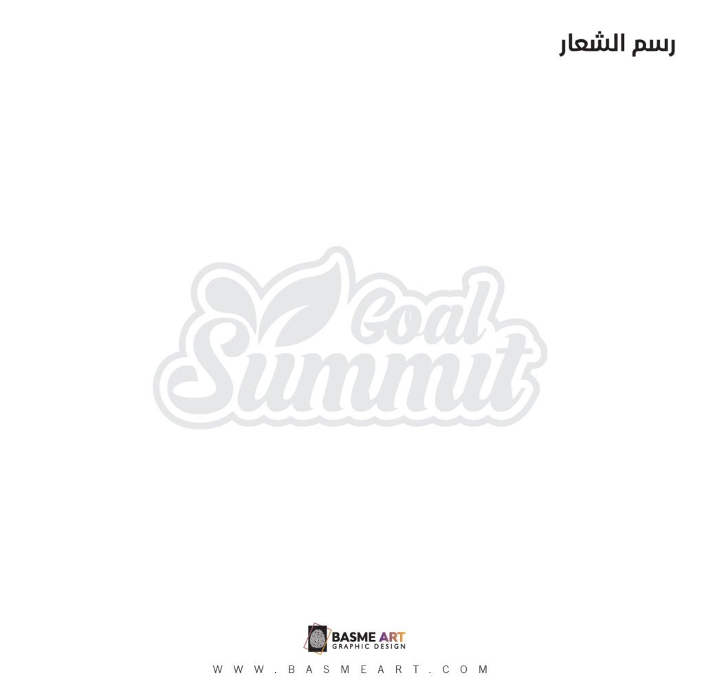 شعار SUMMİT GOAL-08