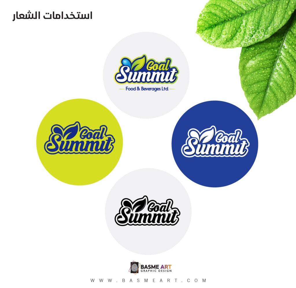 شعار SUMMİT GOAL-10