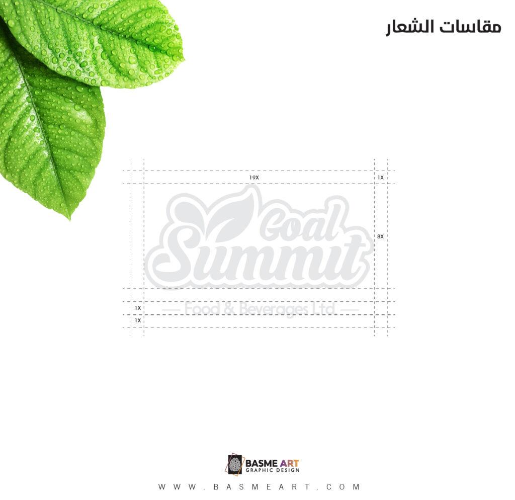 شعار SUMMİT GOAL-11