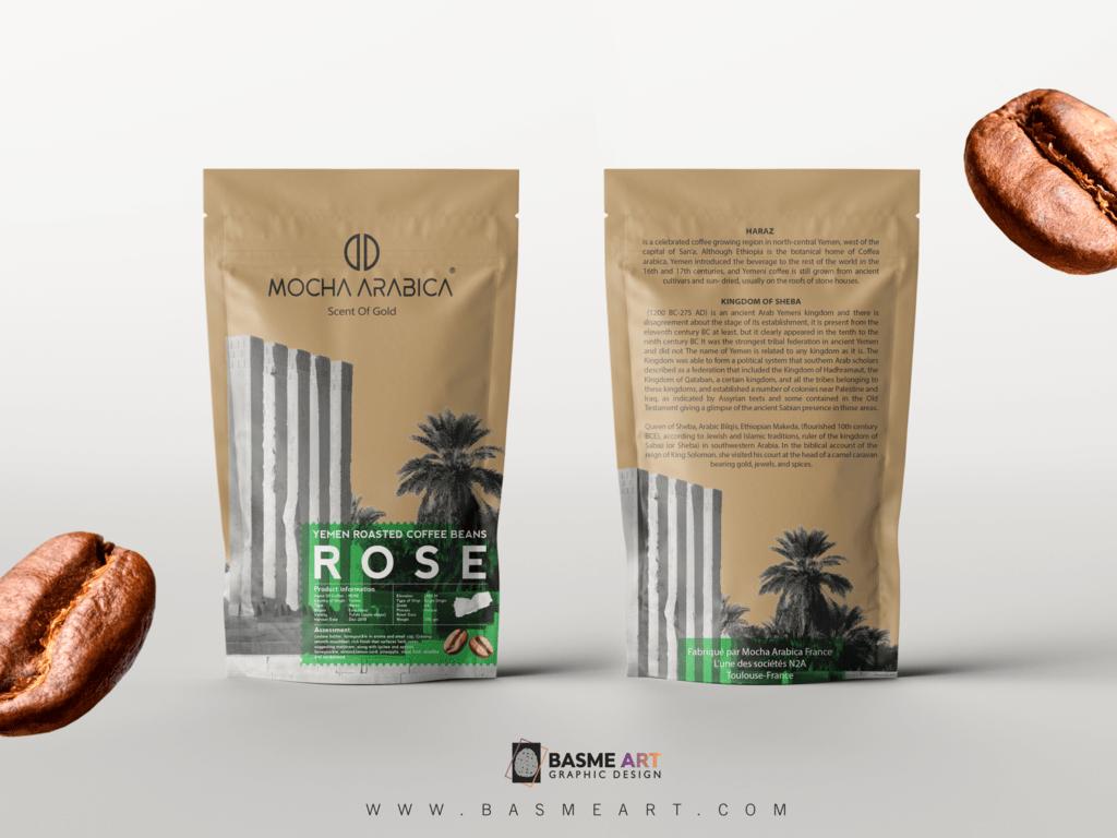 تصميم كيس-قهوة