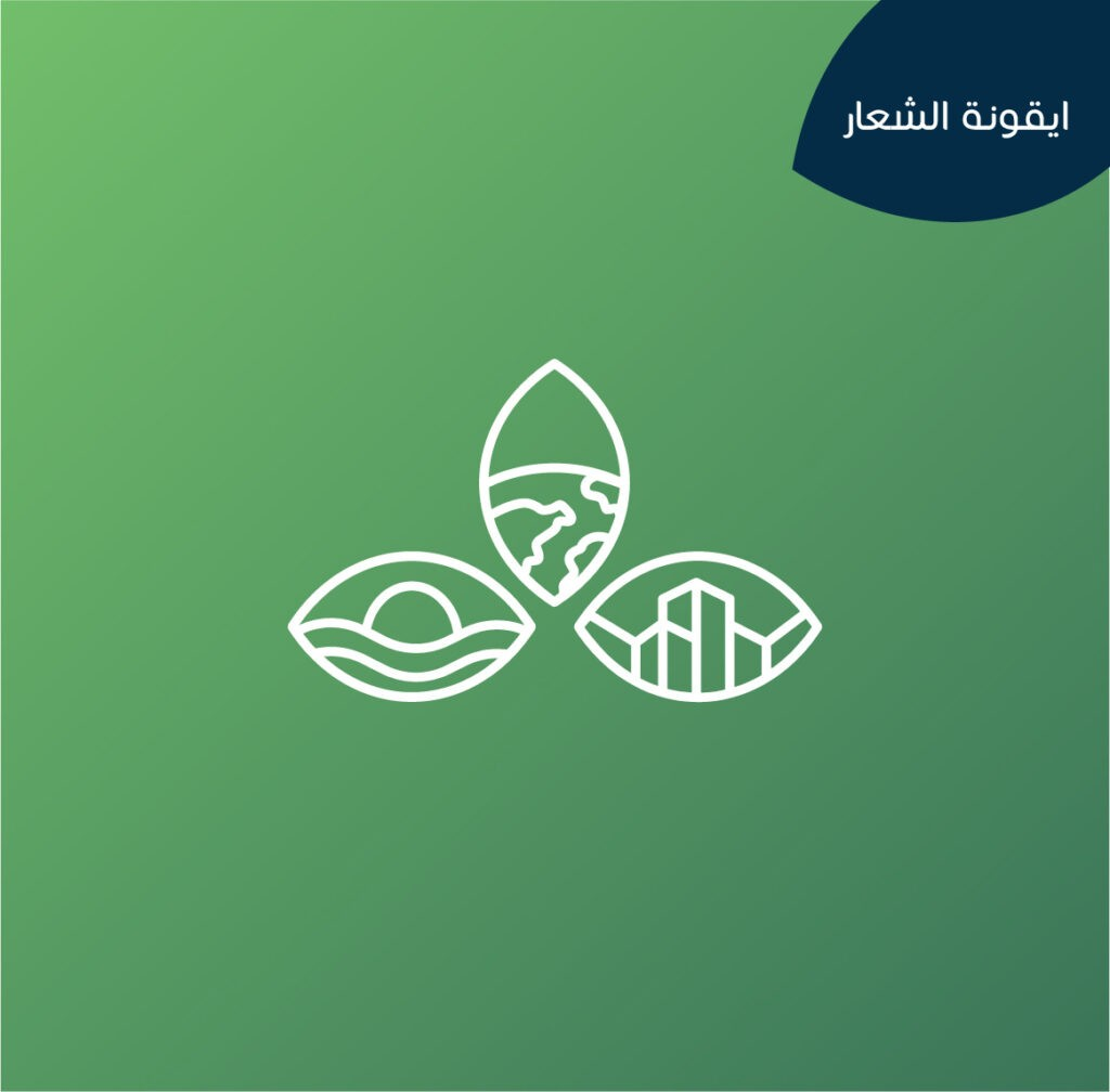 شعار شركة ريحان جروبai-02
