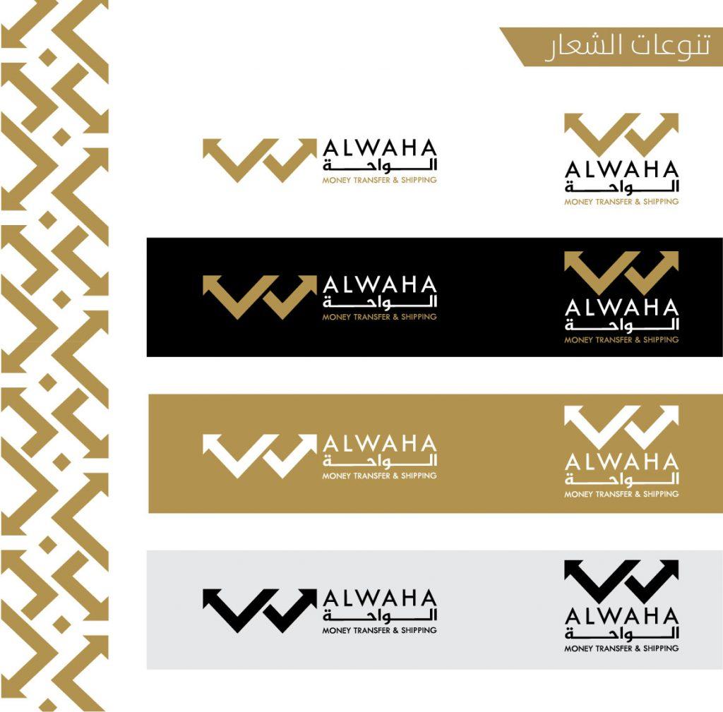ارشادات شعار الواحة-05