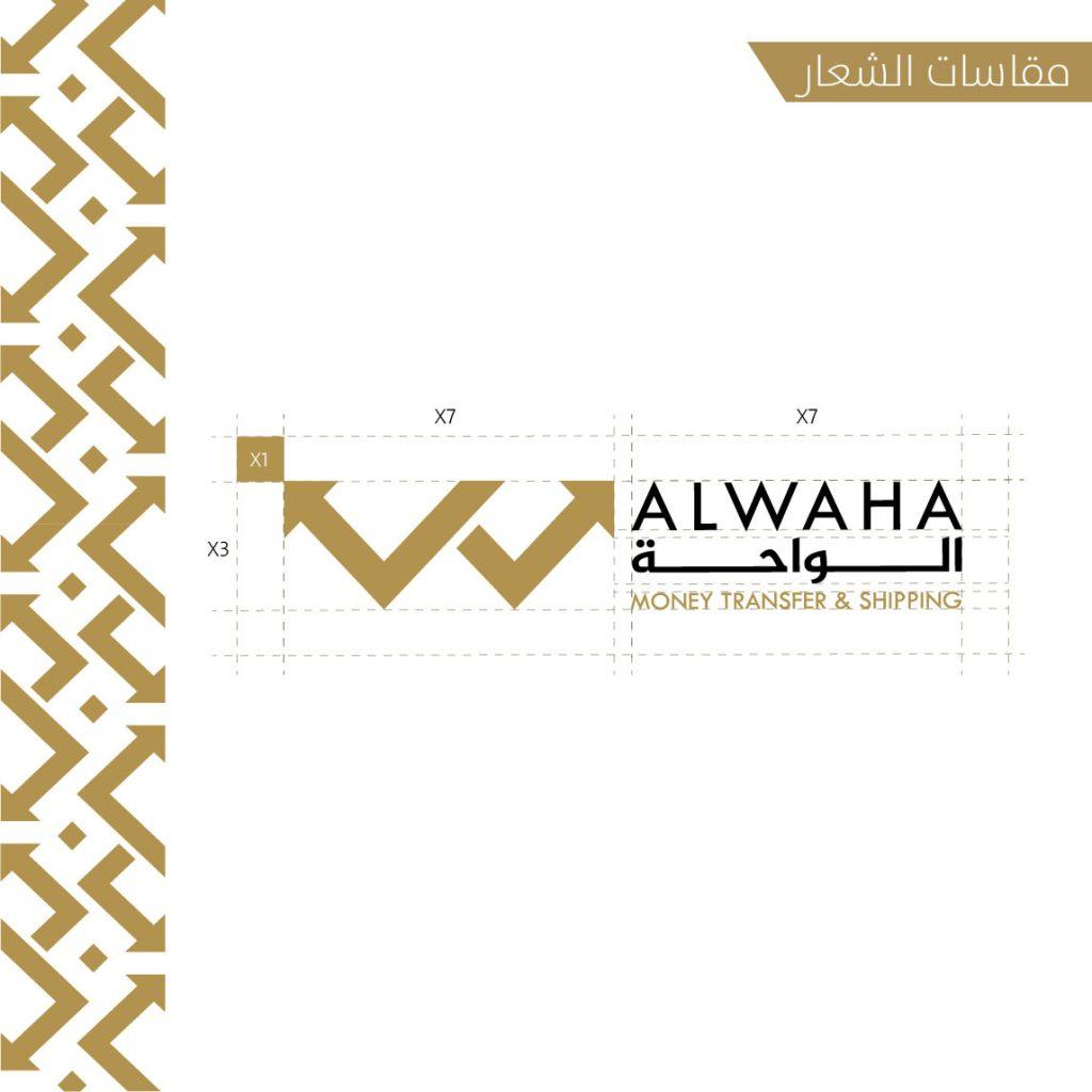 ارشادات شعار الواحة-06