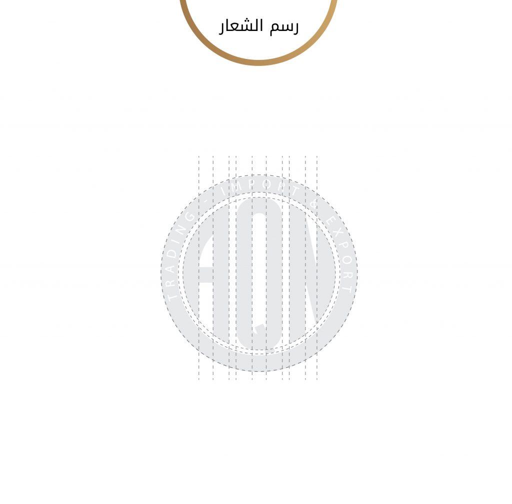 شعلر AQN-08