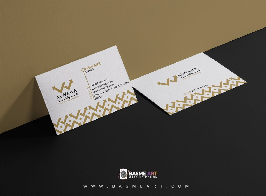 Business-Card-Branding-Mockupdf