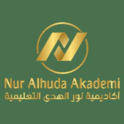 صيغ-شعار-نور-الهدى-01