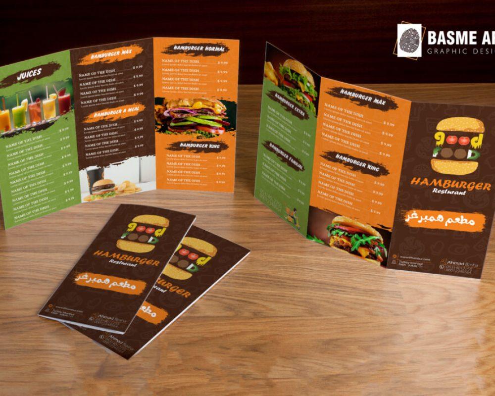 همرغر-menu