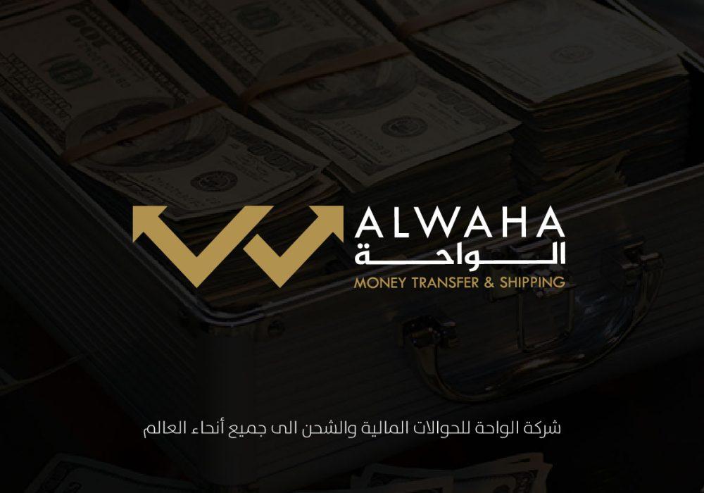 ارشادات شعار الواحة-01
