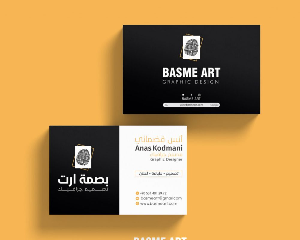 Business_Card_Mockup_3